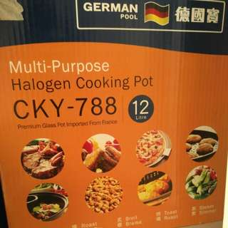 德國寶 光波爐 German Pool Halogen Cooking Pot