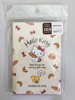 Hello kitty schedule book 2018 from Japan