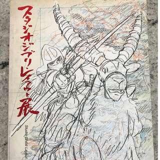 Studio Ghibli Layout Designs