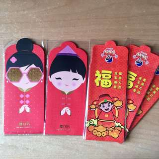 DBS 2018 and DoDo Seafood 2018 Ang Bao Red Packet  #Huat50Sale