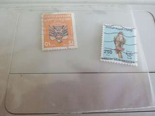 UAE Stamps Used