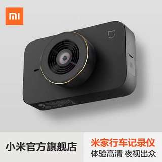 Xiaomi MiJia Dash can Chinese firmware only