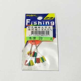 【358、843】日本太空豆_魚魚釣具