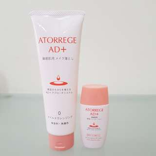 Atorrege AD+ Liquid Foundation