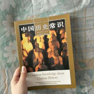 (Chinese and English text) Common Knowledge of China book sets (include Geography, History and Culture)