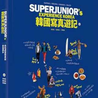 cr 網絡 Super Junior M 韓國旅遊書 $80一本