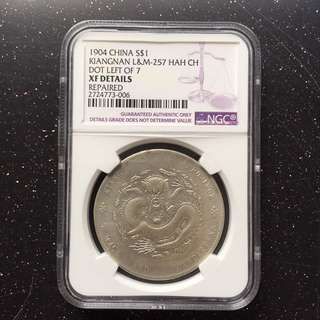 China Kiangnan Dragon Silver dollar