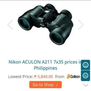 Nikon acullon binicular