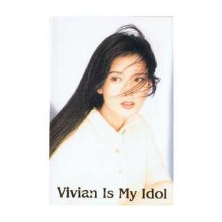 84-U,NO.3526,YES CARD,周慧敏,彩照下有金字-VIVIAN IS MY IDOL ,背面曲詞-心事重重 ,全購系列-原價6折
