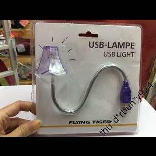 日本丹麥牌子Flying Tiger USB 燈