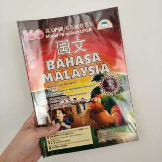 华文和国语 Model penulisan Tahun 4-6 Bahasa Melayu/Bahasa Malaysia