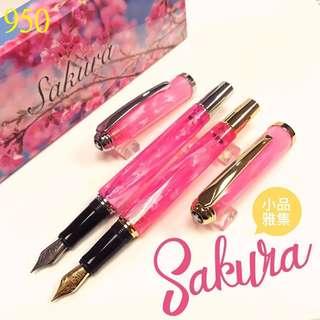 鋼筆 -- [ 小品雅集 獨家訂製款 花草系列 ] (Sakura櫻花)全新
