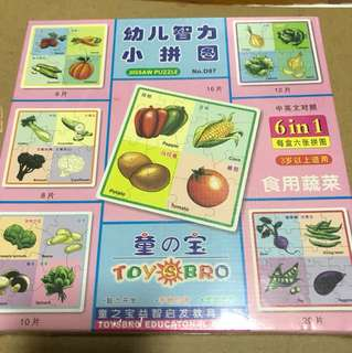 Puzzles fruits and vegetables