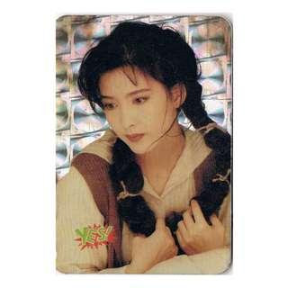 V-06,閃卡YES CARD,周慧敏,背面曲詞-收回愛情逃進回憶 ,全購系列-原價6折