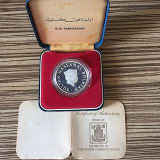 Brunei 1977 $10 silver proof coin