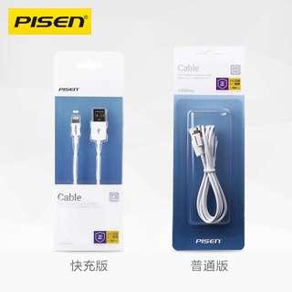 (淘寶$5優惠券)品勝iPhone6數據線6s蘋果5加長5s手機8/7plus充電線器i6六XiPad4
