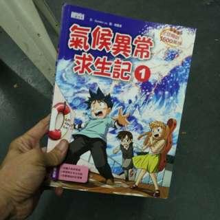 故事漫画书 all. @$3