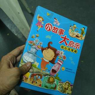 Chinese Storybooks all $12 @$3