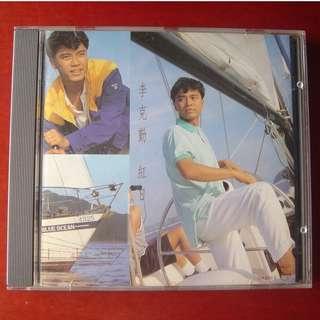 (男) 李克勤 紅日 (HARMONIC 版) CD 80% NEW 龍影俠,無聲慰問,萬千寵愛在一身(周慧敏唱),舊歡如夢