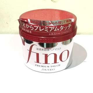 Shiseido Fino - Premium Touch Hair Essence Mask