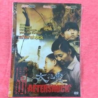 Dvd film Asia