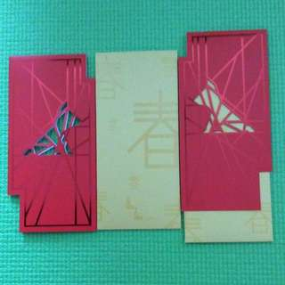2018 - Downtown (2 pcs) red packet