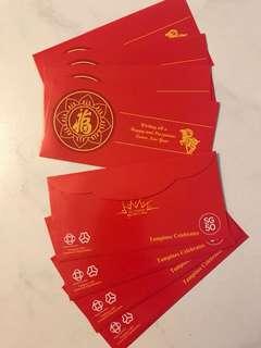 SG50 <Tampines Celebration> Red Packet