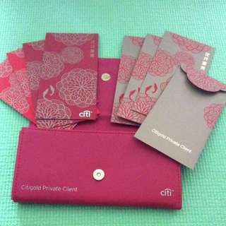 2018 - Citigold private client red packet