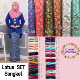 MUSLIMAH COLLECTION - BAJU KURUNG - LOTUS SET SONGKET