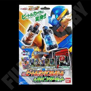 [LAST-1!!] Kamen Rider Build DX Beetle Camera Full Bottle & Ganbarizing Binder Set