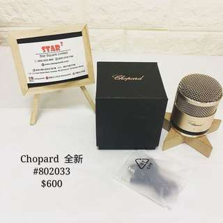 Chopard  speaker 全新