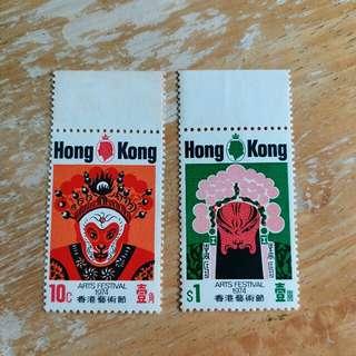 香港郵票1974年藝術節郵票2枚新票