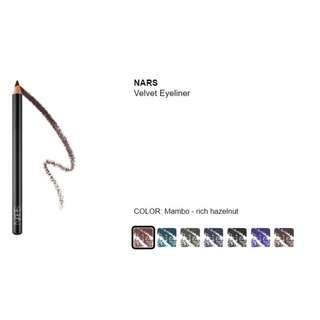 NARS Velvet eyeliner pencil (Mambo)