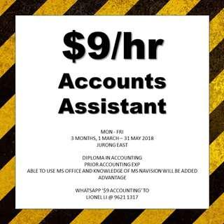 $9/hr Accounting job