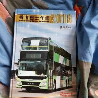 香港巴士年鑑2018