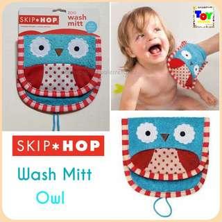 SkipHOP Wash Mitt Owl
