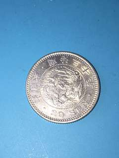 Japan Meiji Dragon Silver coin 20 Sen Year 1897
