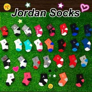Jordan sock for kids