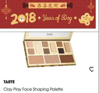 Cny sale tarte clay play palette bnib