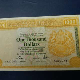 滙豐銀行 83年 大金獅100O元