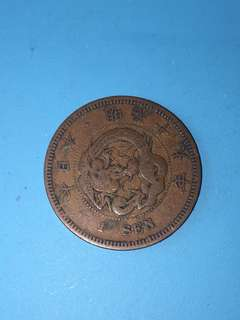 Japan Meiji Dragon Copper coin 1 Sen Year 1886 sale 30%