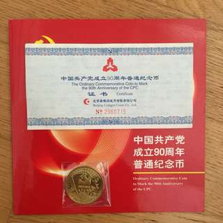 China 2011 5 Yuan UNC coin with holder n cert
