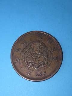 Japan Meiji Dragon Copper coin 1 Sen Year 1874 sale 30%