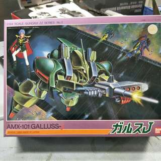 1/144 AMX-101 Galluss-J Model Kit