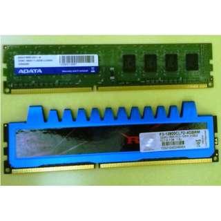 DDR3 1600 2gb ram (多條)
