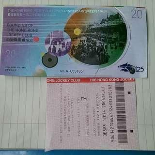 香港賽馬會125週年紀念票 只作收藏用途 hk 80元