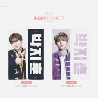 [Pre Order] Bday Project for Ji Hoon