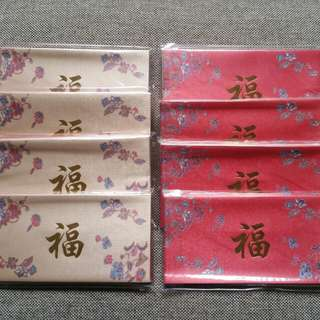 SIA Red Packets ( 8 PACKS  ) Whole Lots
