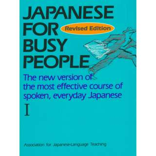 Japanese For Busy People I (Revised Edition) (227 Page Mega Full Colored eBook)