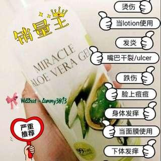 Miracle Aloe Vera Gel